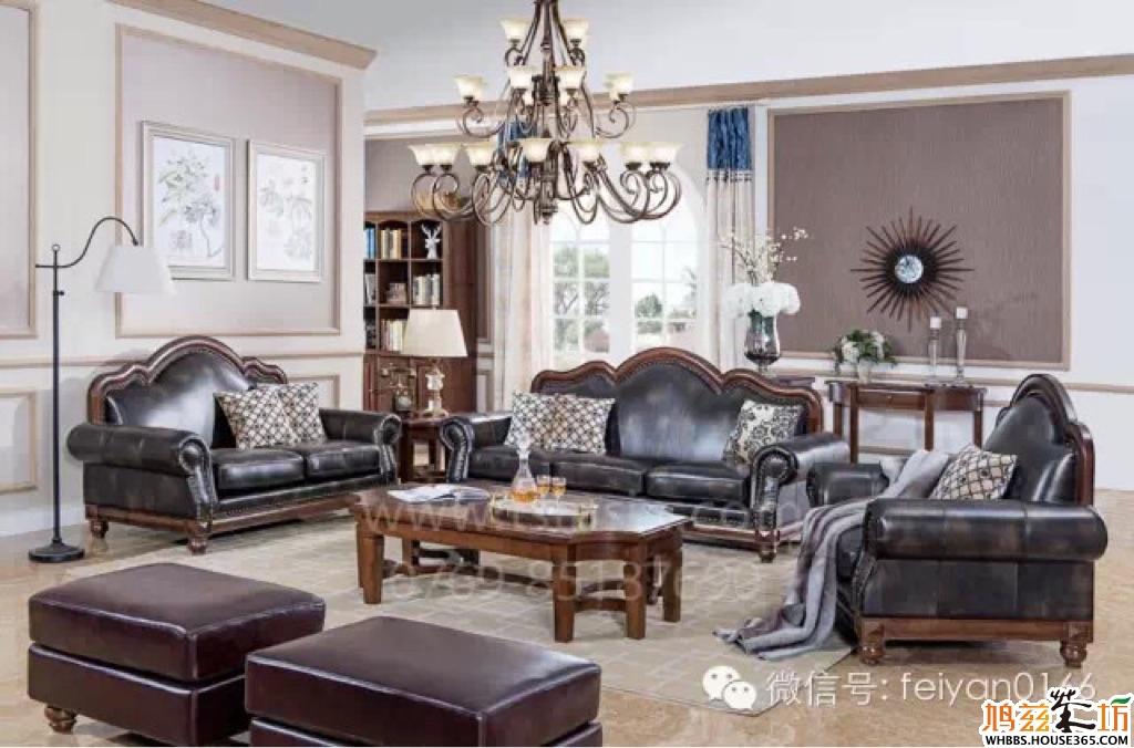 【印象北美】纯正美式风格家具等你来