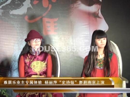 雅居乐滨江国际视频图