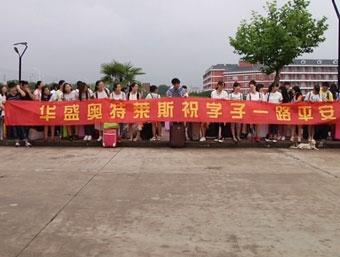华南城紫荆名都视频图