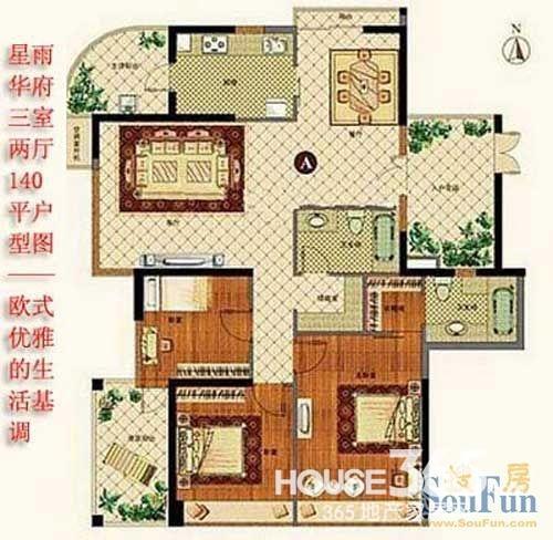 120平米扇形房子设计图