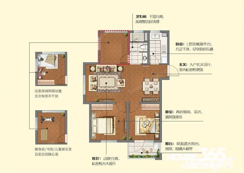 67平米三房一厅设计图