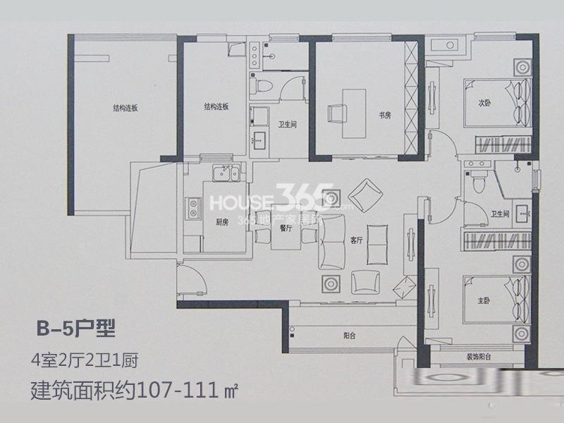 中航华府B-5户型4室2厅2卫1厨 107-111㎡