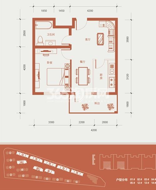 金筑家园户型图