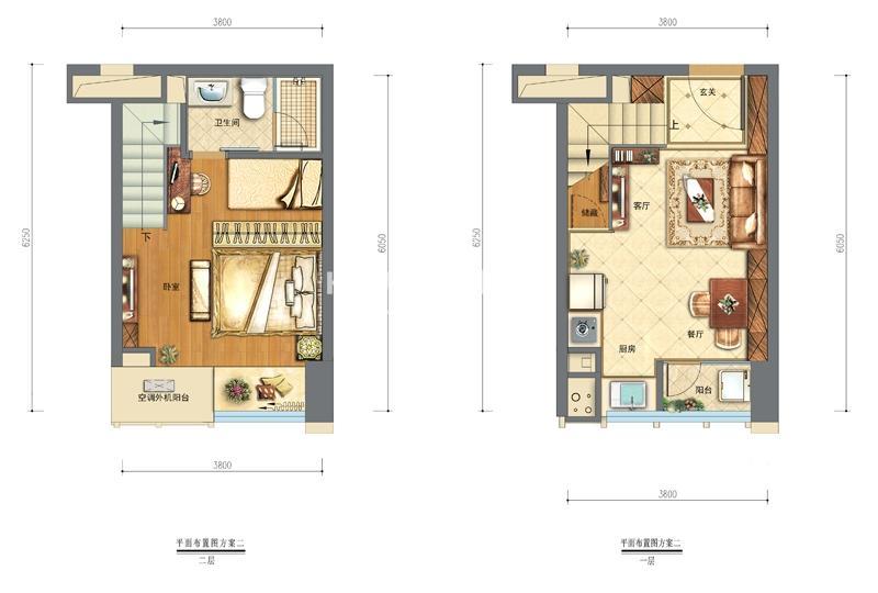 万宝城项目5、6号楼34—38方二室一厅一厨一卫户型图