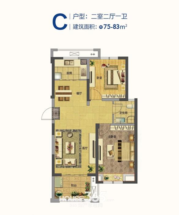 新世界广场C户型(75-83平米)