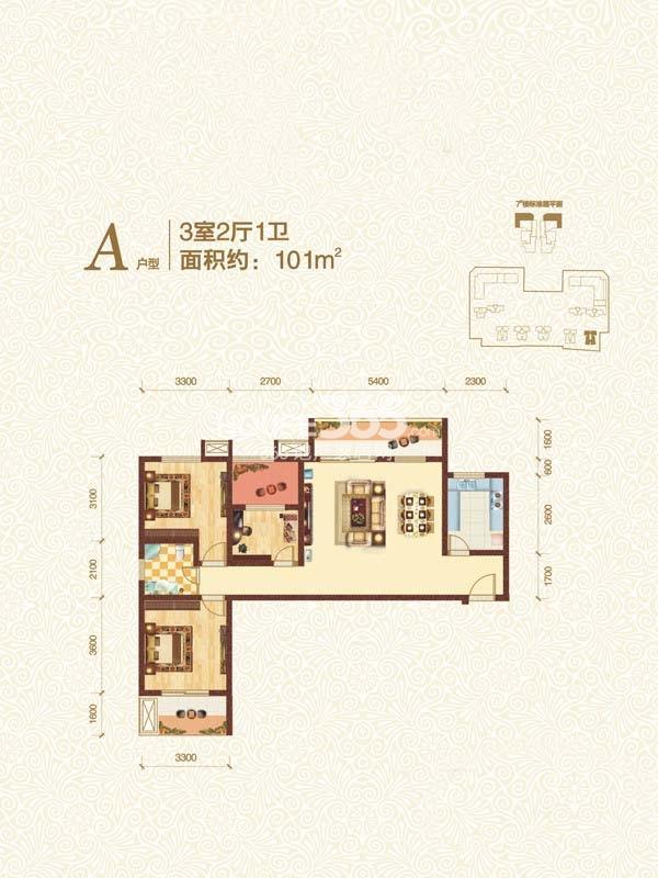 融尚中央住区6、7#楼A户三室两厅一卫101㎡