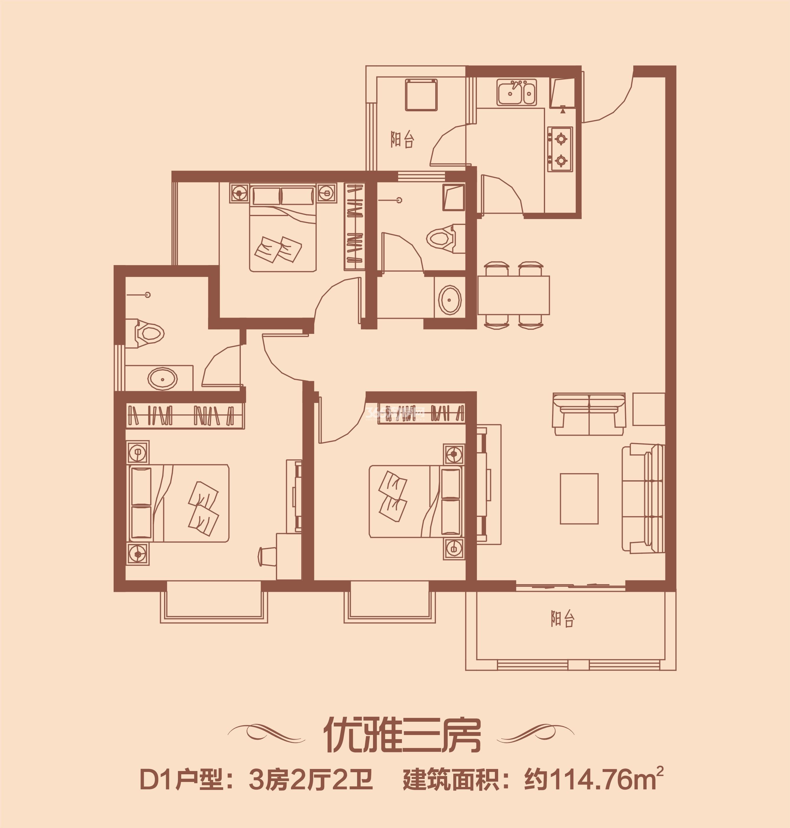 优雅三房D1户型