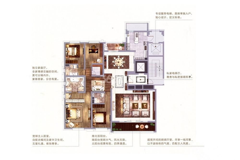 金陵雅颂居项目A1户型266平米