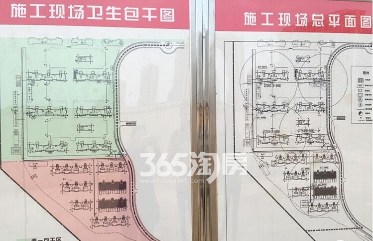 银亿东城12街区施工现场总平面实景图(10.20)