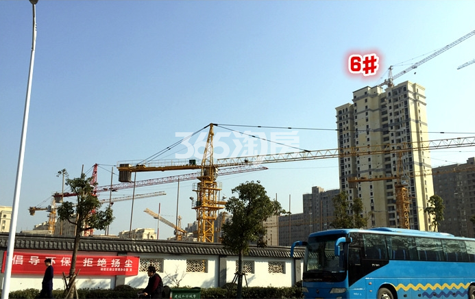 中电颐和府邸项目实景图(2016.01.21)