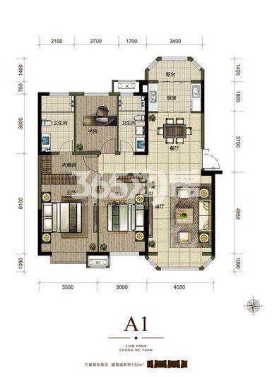 一期高层标准层A1户型 3室2厅1厨2卫130.jpg