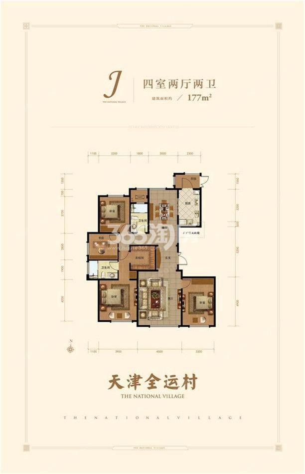 J户型 4室2厅2卫 177㎡