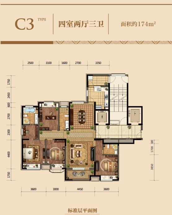 金地悦峰C3户型4室2厅3卫174㎡