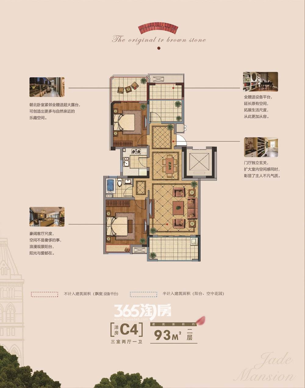 金大地翡翠公馆洋房C4户型图2+1室