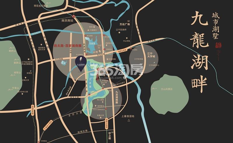 九龙湖别墅交通图
