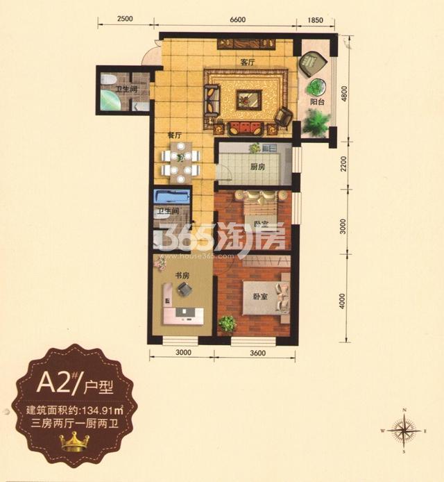 A2#户型 3室2厅2卫 134.91m2