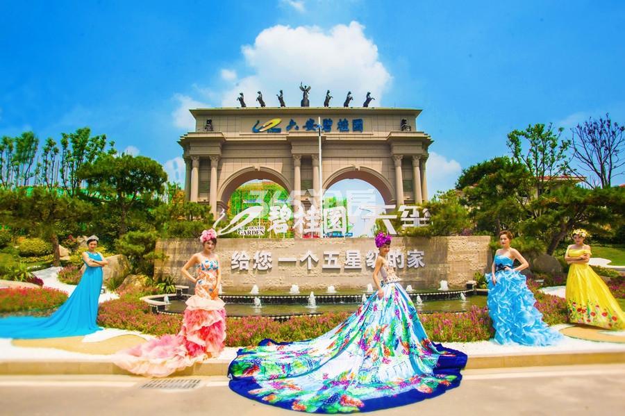 碧桂园·天玺实景图
