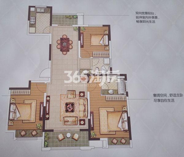 18#A户型三室两厅两卫