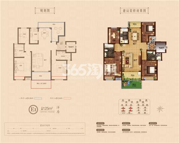 北京城建·珑熙庄园户型图