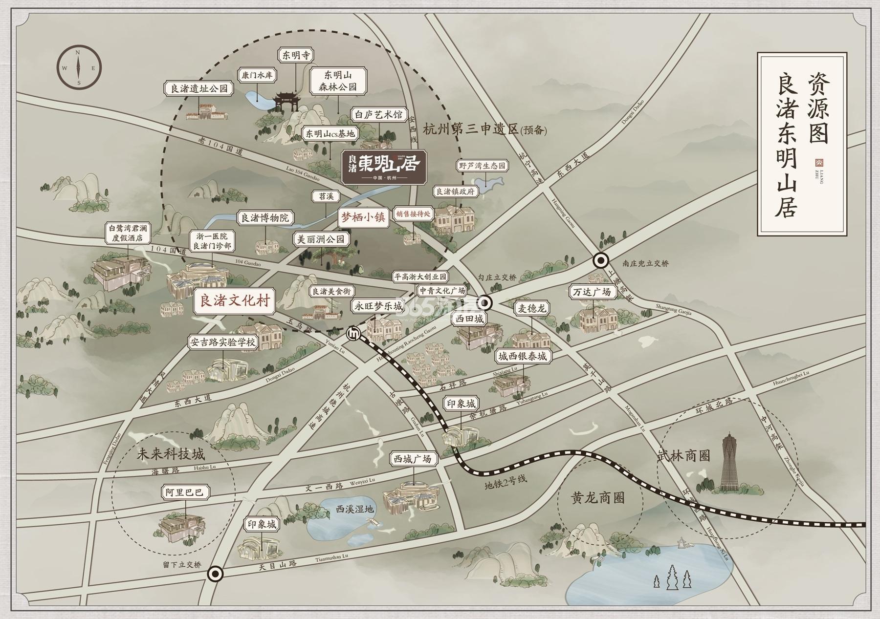 良渚东明山居交通图