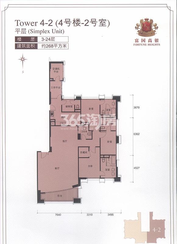 263平米 3室2厅