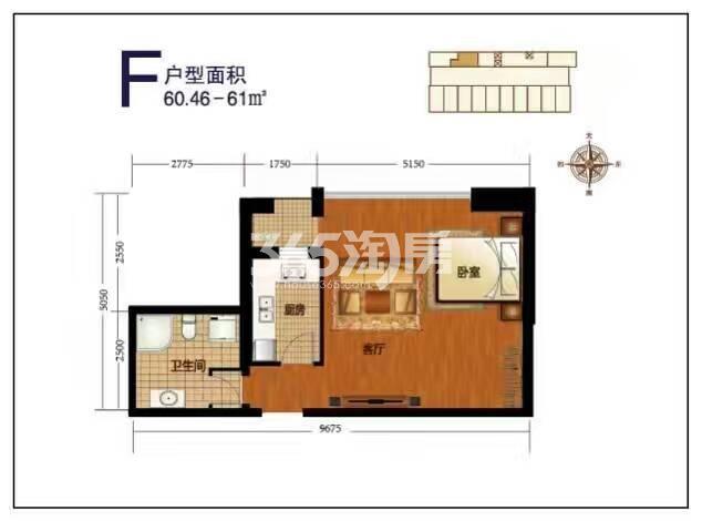 F户型 1室1厅1卫 60平米