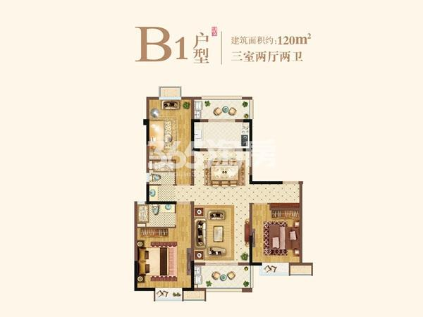 洋房B-1户型120㎡三室两厅两卫