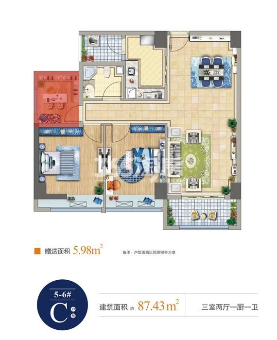 中铁立丰国际广场5-6#C户型三室两厅一厨一卫87.43㎡