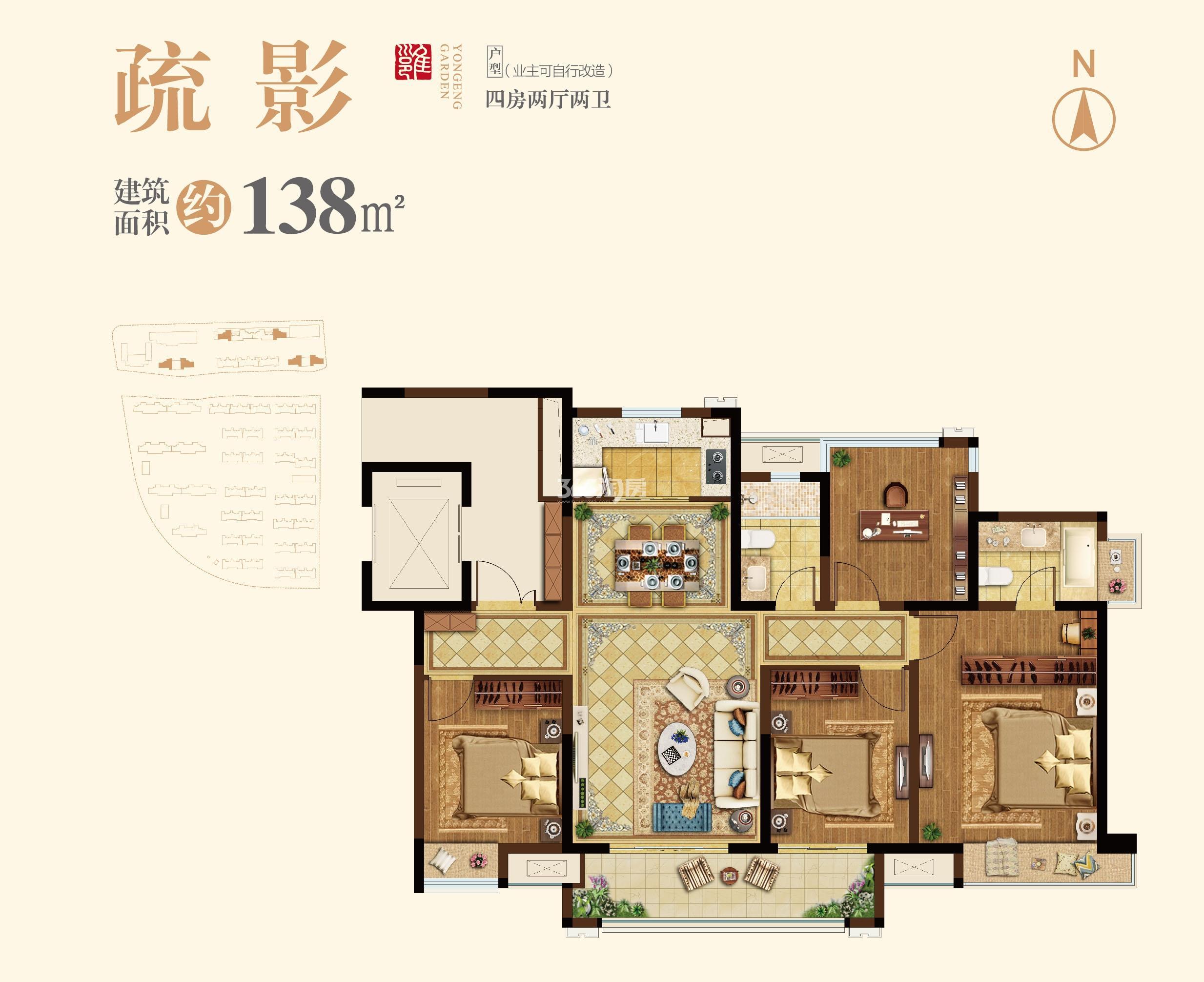蓝光雍锦里138平高层户型图