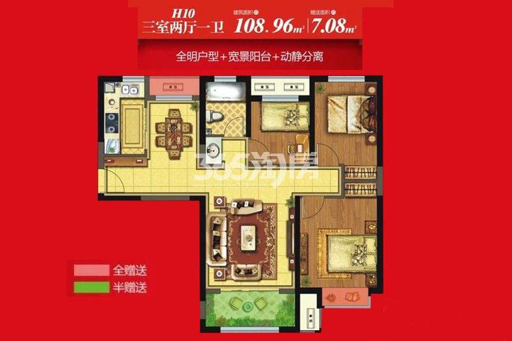 奥林匹克花园H10号楼108.96平3室2厅1卫1厨