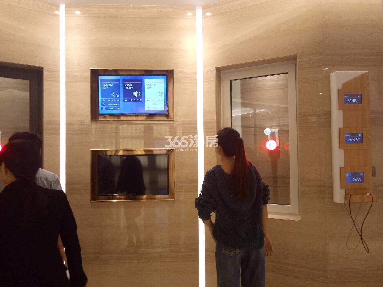 2017.4.15首开杭州金茂府示范区开放现场的科技系统展示