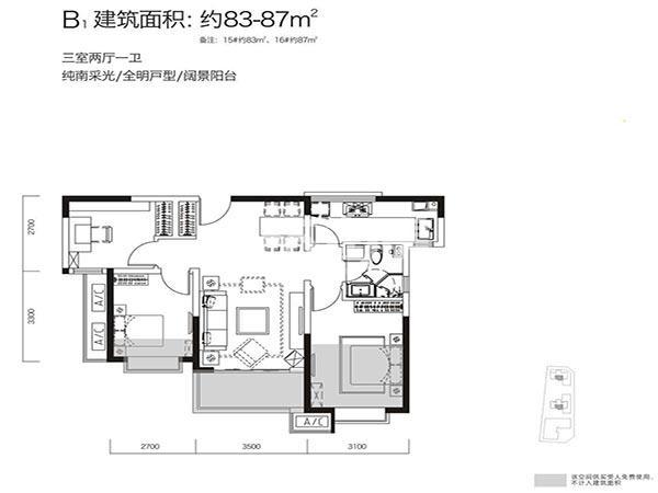 华远枫悦3室2厅1厨1卫83-87平
