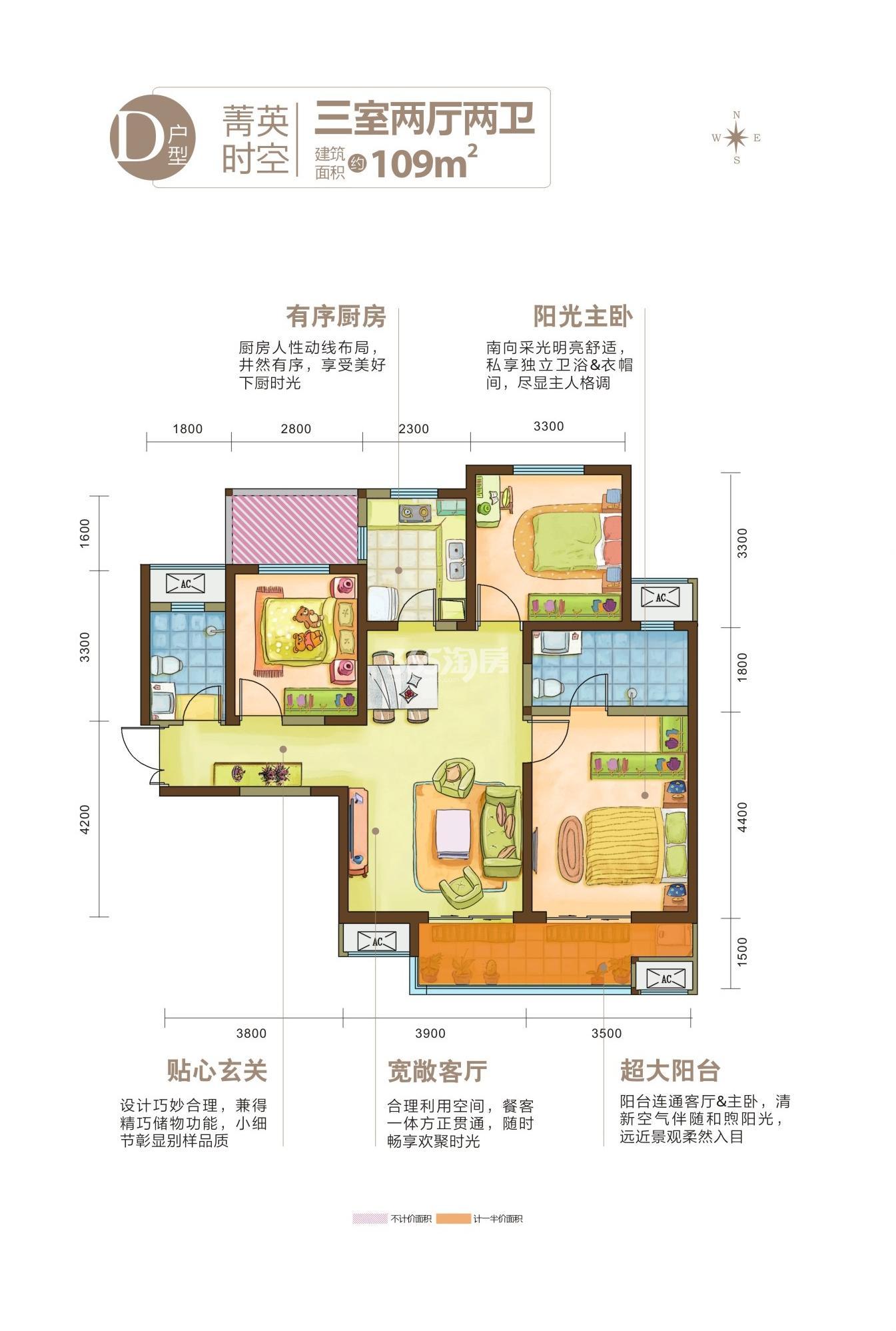 御锦城9期智慧树两室两厅一卫109㎡
