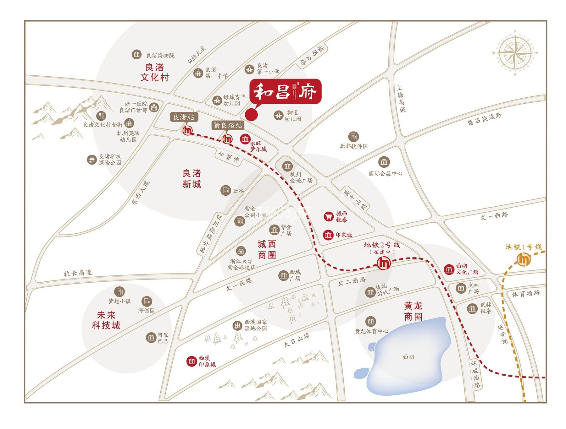 和昌府交通图
