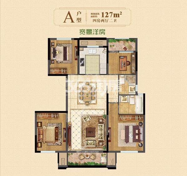 洋房127㎡四室两厅二卫