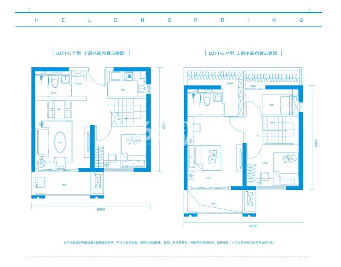海伦春天14号楼C户型三室两厅一厨两卫60平示意图
