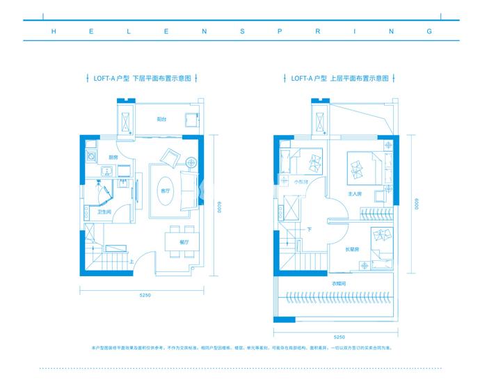 海伦春天14号楼A户型三室两厅一厨一卫46平示意图