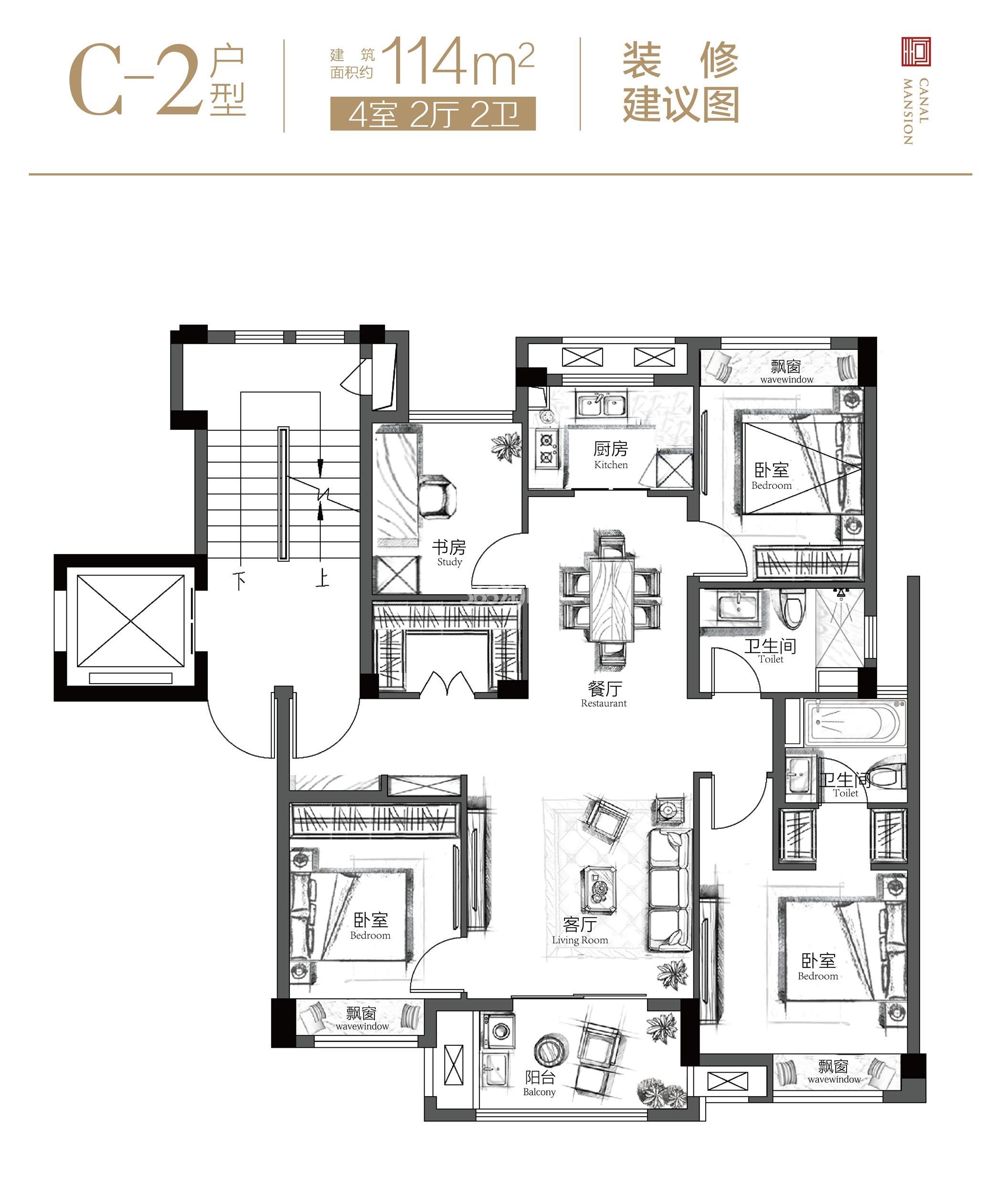 旭辉运河悦章洋房3、4、7、8号楼C-2户型 114㎡