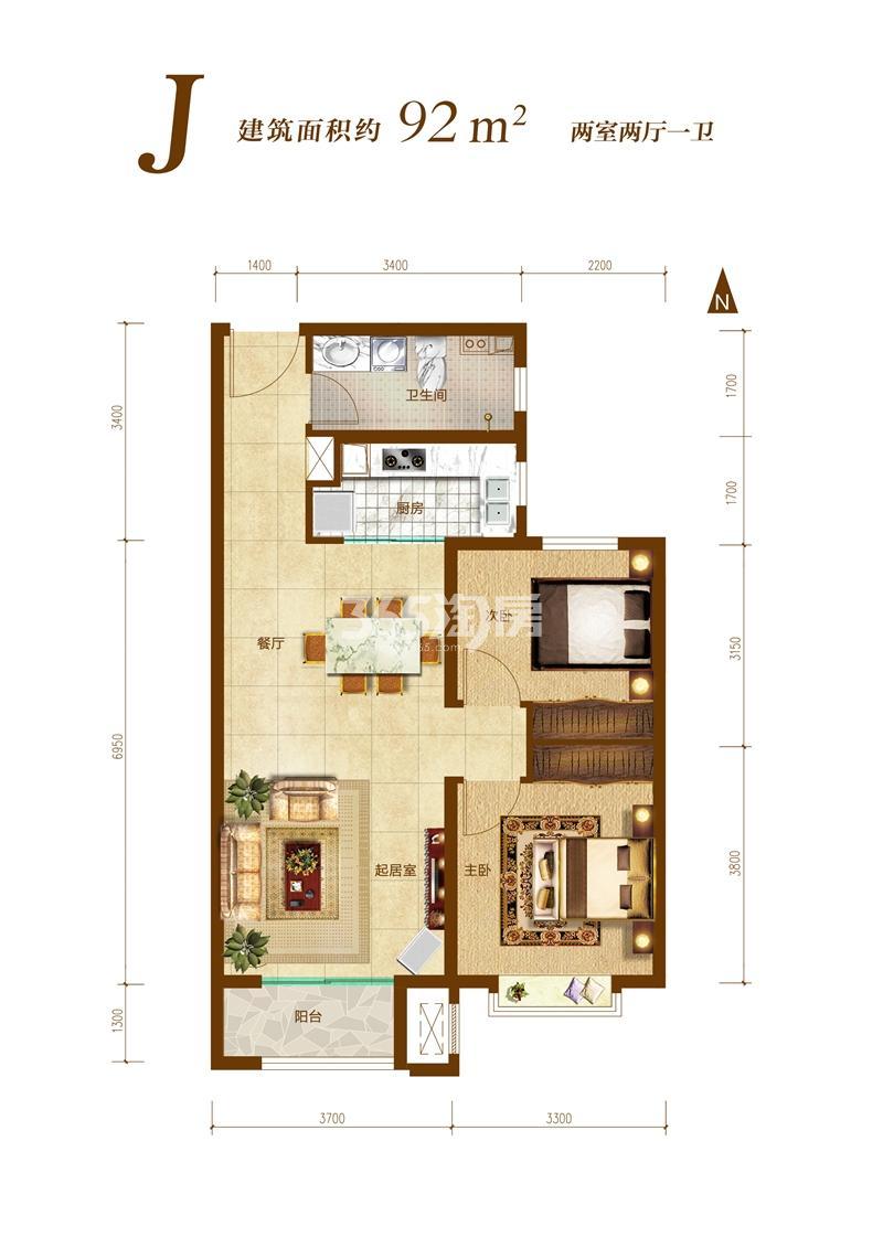 J户型 92平米两室两厅一卫