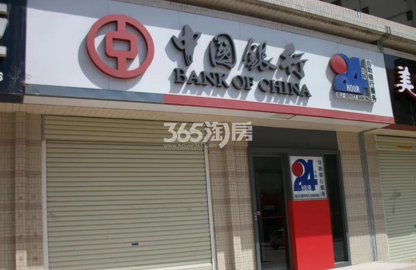 雅居乐湖居笔记周边中国银行(拍摄于20170904)