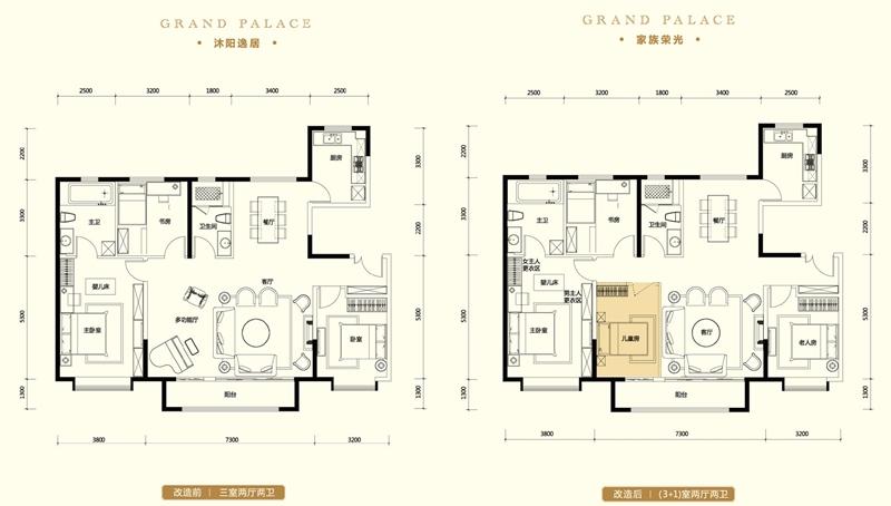 洋房156平米