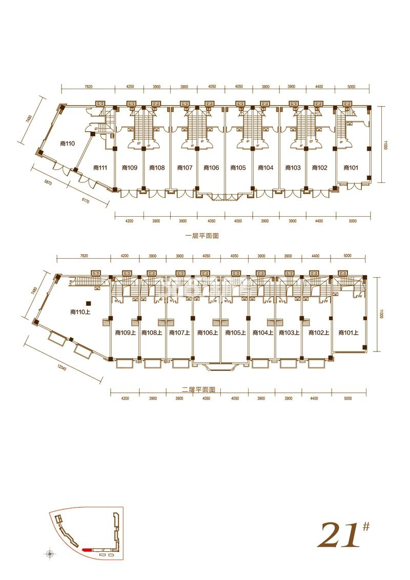 华邦观筑里21#楼一、二层商铺平面图A4-03户型