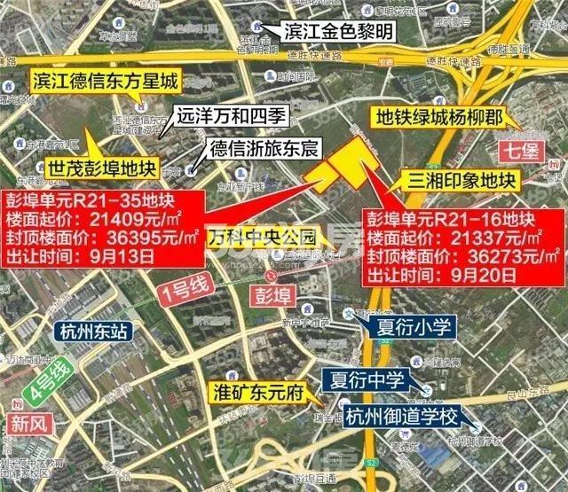 淮矿彭埠地块交通图