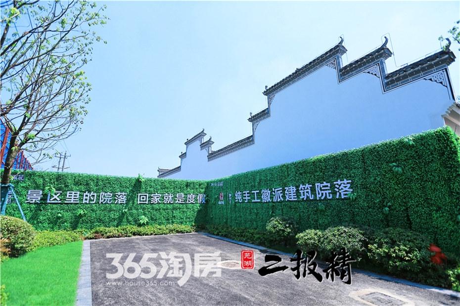 鸠兹古镇西江月实景样板区外景(2017.10摄)