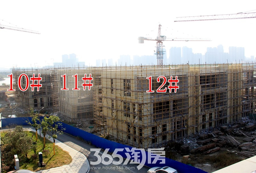 云谷科技园10-12#施工中(2017.11摄)