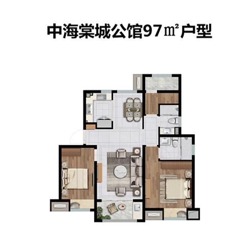 中海棠城公馆97㎡户型