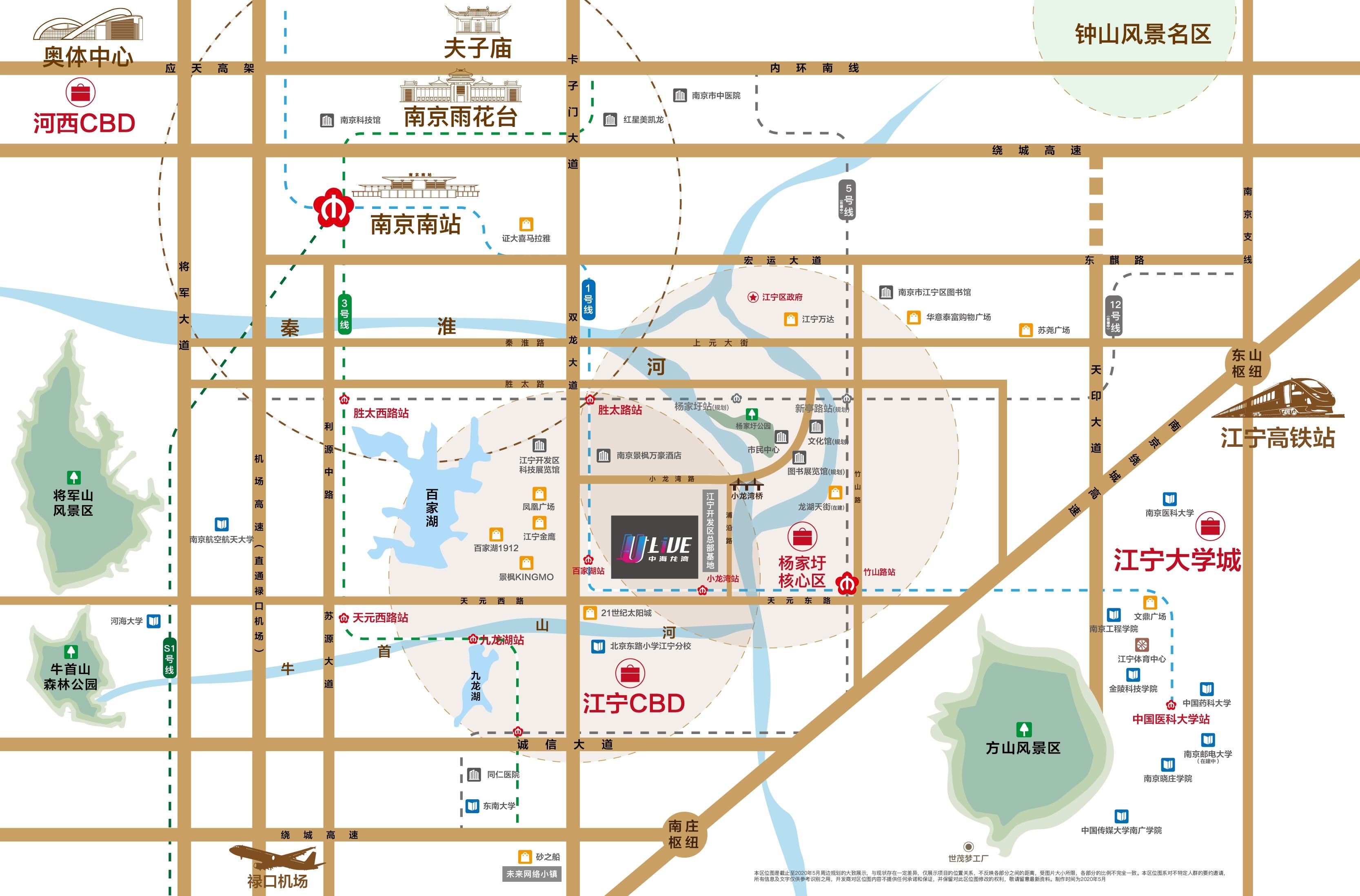 中海龙湾U-LIVE公寓交通图