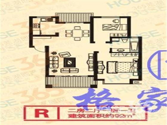 【《鳳凰城》【中島】【南北通透戶型】【剛需2房】