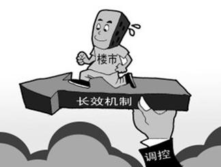 """人民日报:房价""""上天""""不可持续 长效机制正确立"""